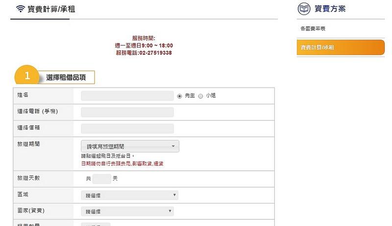 wifi韓國 韓國自助 韓國上網 首爾wifi jetfi jetfi韓國 韓國上網機 韓國上網吃到飽--