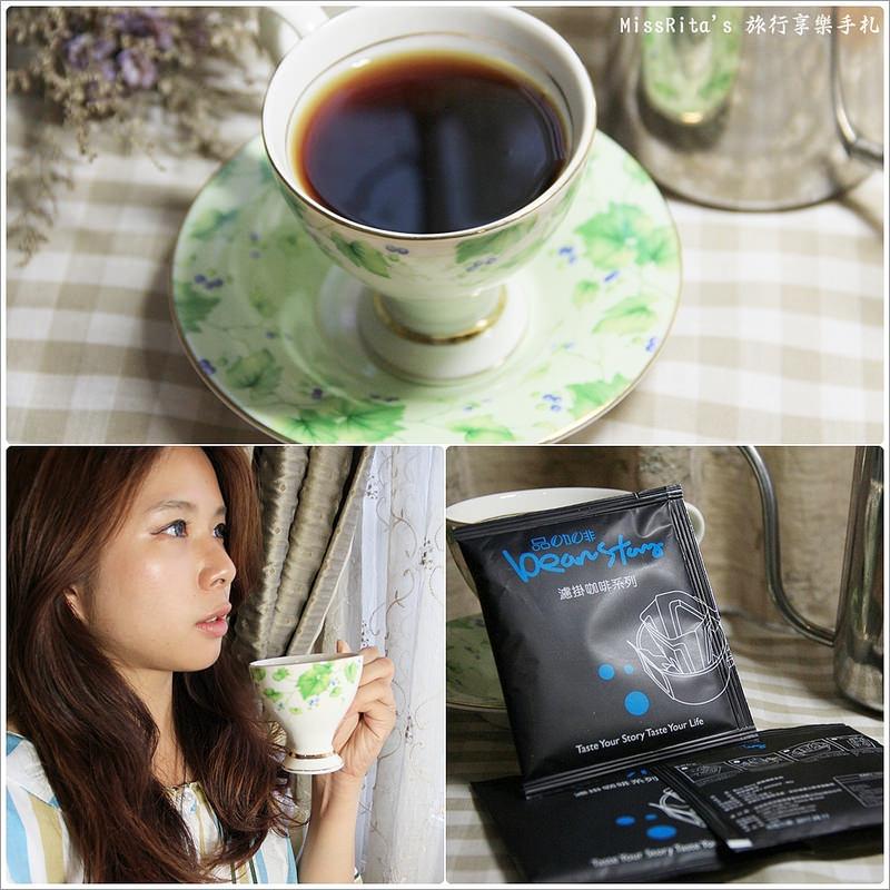 頂級麝香貓濾掛咖啡 CrownLife生活薈 品咖啡 BeanStory 濾掛式咖啡 濾掛咖啡推薦 手沖咖啡 鄭超人 濾掛咖啡包宅配0