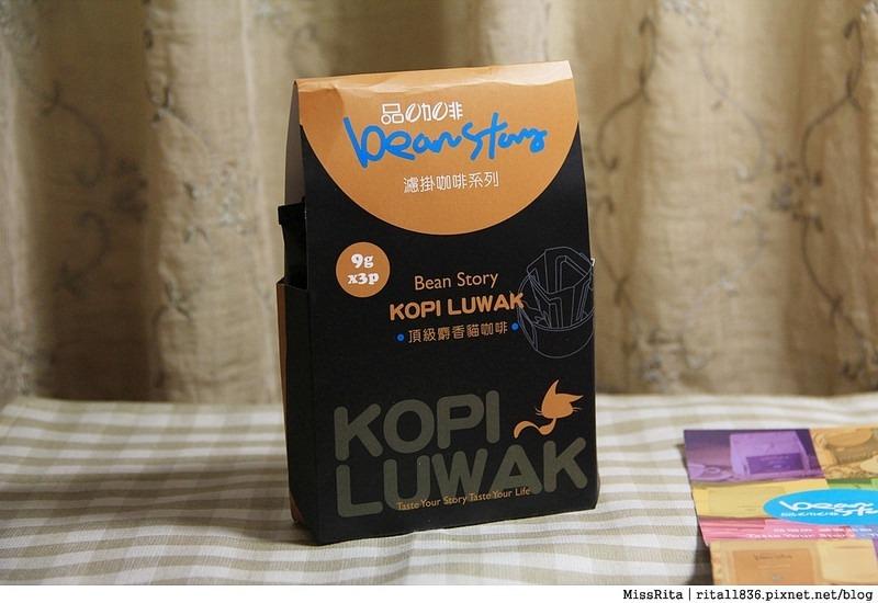 頂級麝香貓濾掛咖啡 CrownLife生活薈 品咖啡 BeanStory 濾掛式咖啡 濾掛咖啡推薦 手沖咖啡 鄭超人 濾掛咖啡包宅配16