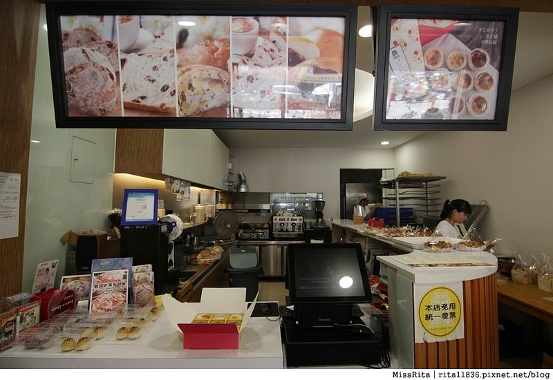 台中麵包 台中品麵包 品麵包 日式麵包 @tastingbread 台中麵包店推薦 台中日式麵包7