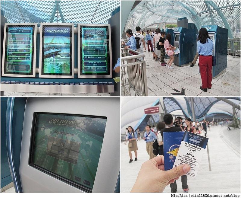 上海迪士尼 迪士尼 上海迪士尼開幕 上海好玩 上海迪士尼門票 上海迪士尼樂園 上海景點 shanghaidisneyresort16