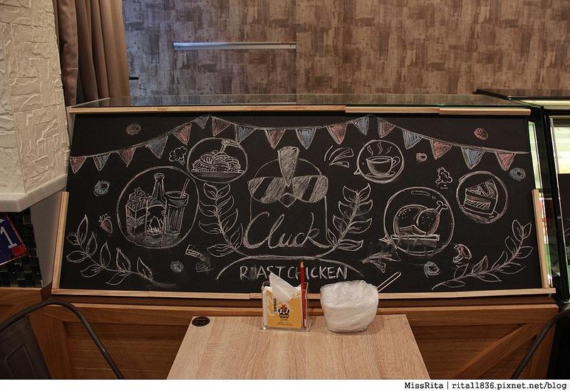 台中美式 台中好吃 太平好吃 克拉格烤雞 cluckroastchicken 台中烤雞 台中義大利麵 台中推薦美食33