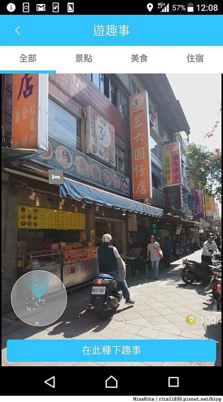 VZ Taiwan 智慧觀光APP 旅遊APP推薦 台灣旅遊APP 龍山寺 西門紅樓 三六圓仔店 台灣智慧觀光8
