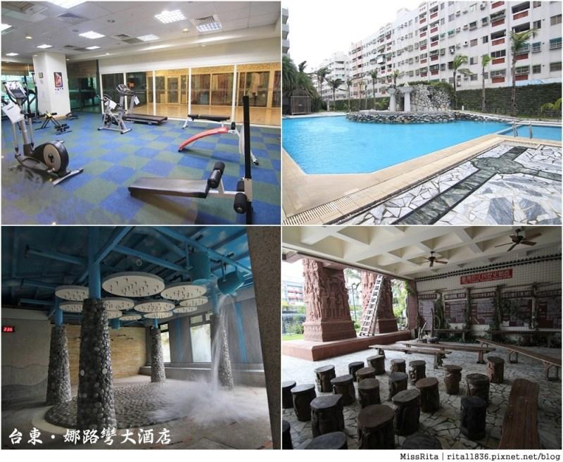 台東娜魯灣酒店-2