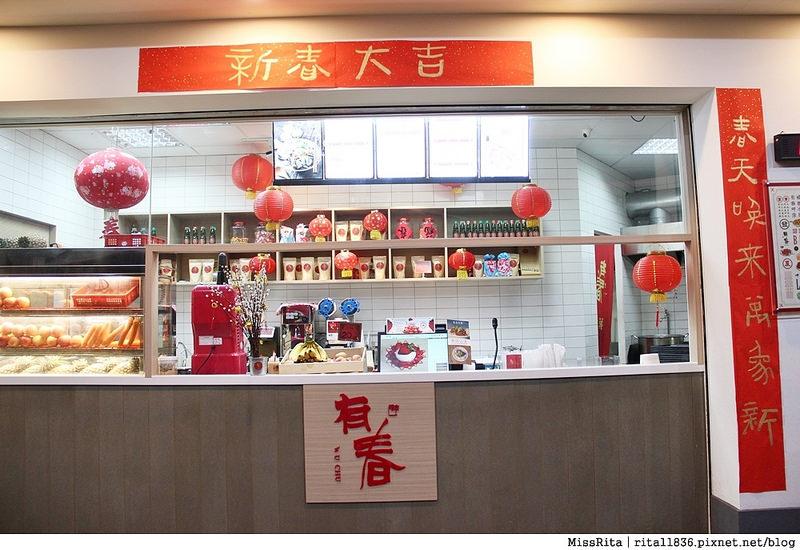 台中冰 台中美食 博館路好吃 有春冰果室 草莓冰 鳳梨冰 有春冰 平價冰店26