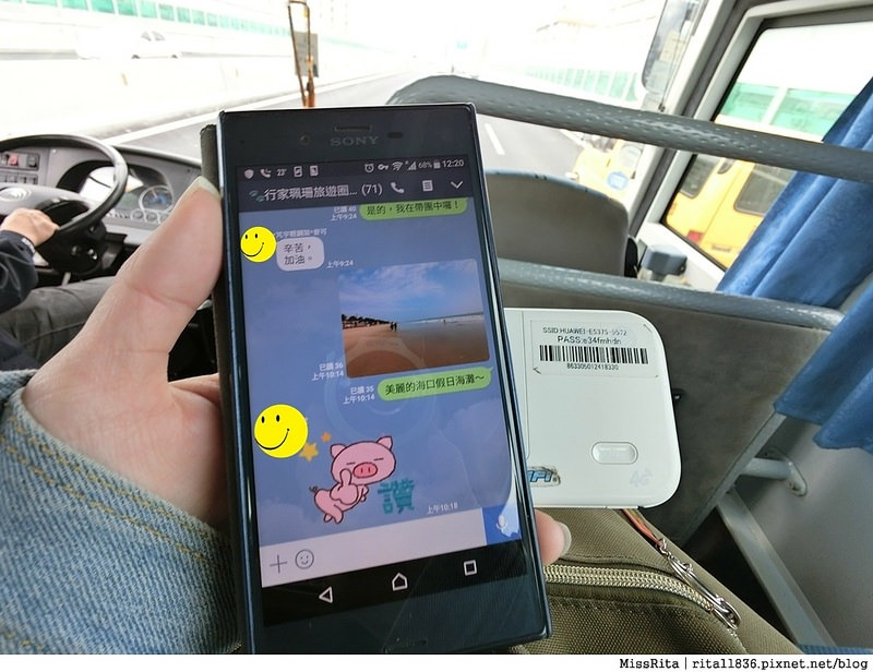 大陸上網 大陸wifi 大陸翻牆 wifi翻牆 大陸vpn vpn翻牆 大陸免翻牆 大陸翻牆軟體 海南島 行家旅遊 globalwifi10