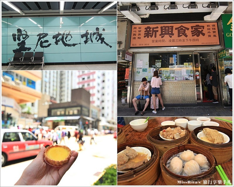 香港港茶 香港美食 香港新興食家 新興食家 祥香茶 堅尼地城 香港飲茶 香港小吃 香港自由行 港鐵0
