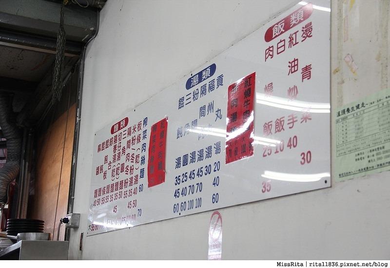台中美食 韓式炸雞 台中韓式炸雞 歐巴炸雞 潭子美食 歐巴韓式炸雞 台中好吃炸雞 一中韓式炸雞14