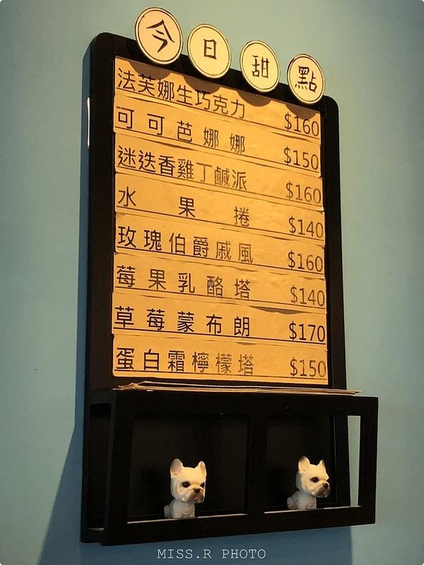 台中甜點 台中推薦甜點 台中法式 豐原甜點 alphabakery 阿法甜點工作室 法鬥甜點 台中寵物友善 下午茶推薦 台中下午茶 阿法甜點 台中美食20