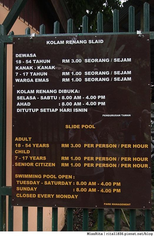 馬來西亞自由行 馬來西亞 沙巴 沙巴自由行 沙巴神山 神山公園 KinabaluPark Nabalu PORINGHOTSPRINGS 亞庇 波令溫泉 klook 客路 客路沙巴 客路自由行 客路沙巴行程74