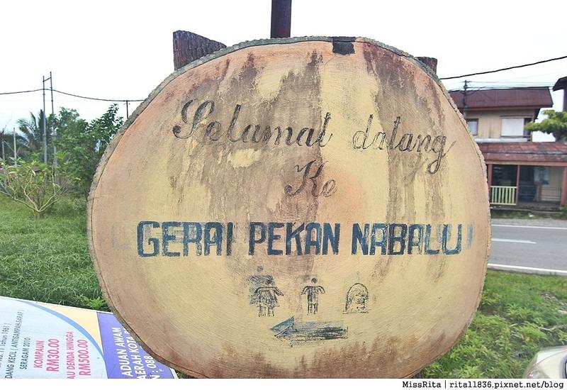 馬來西亞自由行 馬來西亞 沙巴 沙巴自由行 沙巴神山 神山公園 KinabaluPark Nabalu PORINGHOTSPRINGS 亞庇 波令溫泉 klook 客路 客路沙巴 客路自由行 客路沙巴行程5