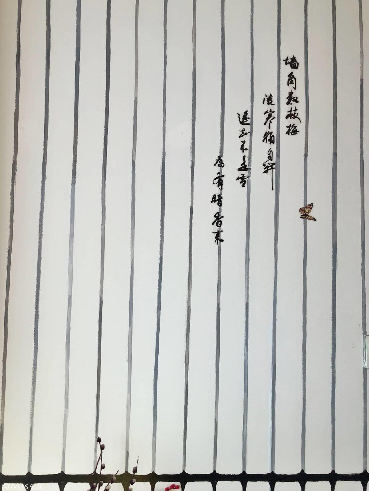 """""""湖南长沙"""