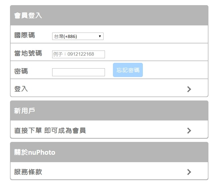 """nuphoto,無框畫,無框畫製作,nuphoto優惠代碼,NuPhoto拍立洗APP,洗照片,相片沖印無框畫桌曆相片書,相紙無框畫"""