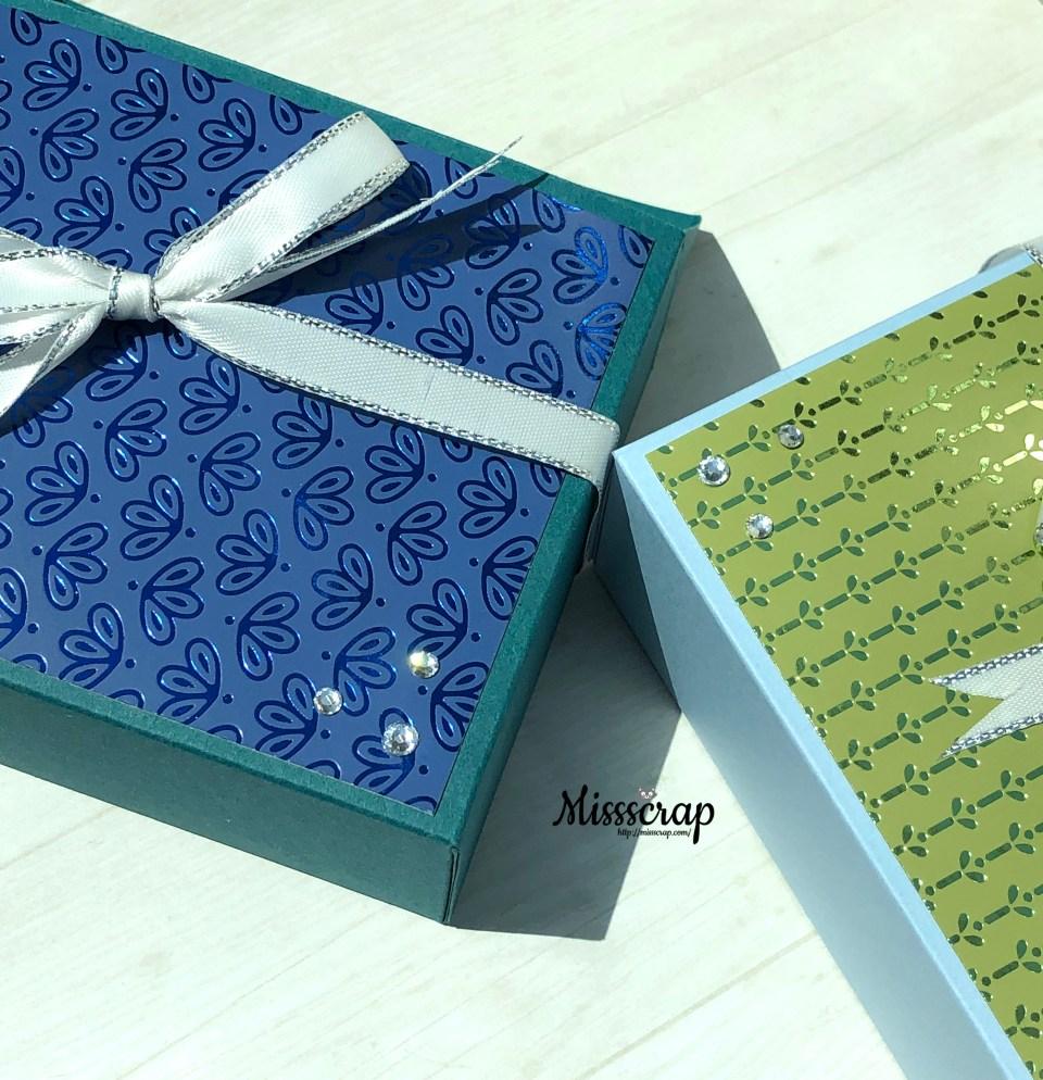 embossing folder box