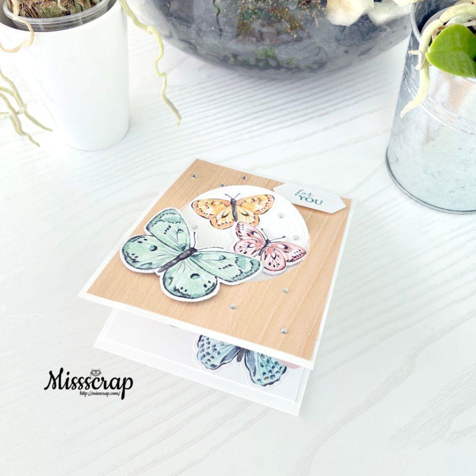butterflies pop-up card