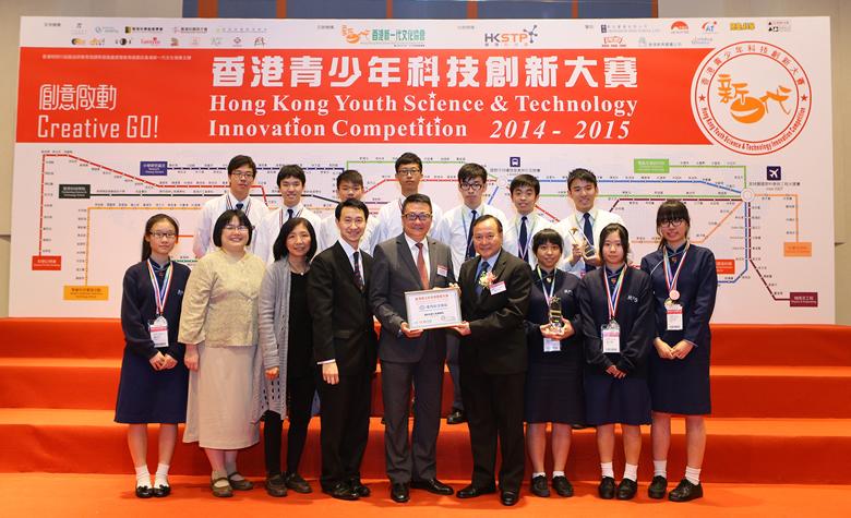 香港青少年科技創新大賽 : MissTao.com
