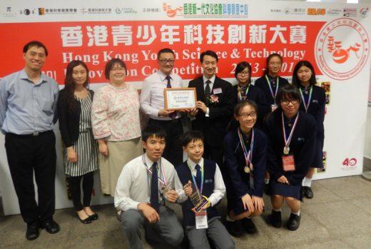 香港青少年科技創新大賽 – MissTao.com