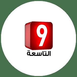Media-TV-Attessia