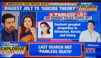 Mumbai Police Lier