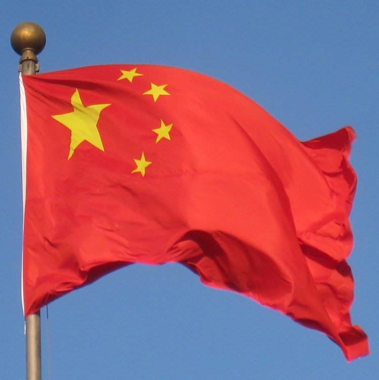 Ekonomi Negara Republik Rakyat China