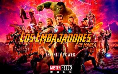 CXX | EMBAJADORES DE MARCA; UN VALOR FUTURO MUY POCO PRESENTE…