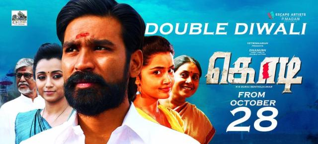 Kodi Review Mister Madras