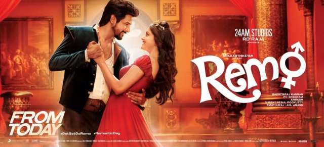 Remo Review Mister Madras
