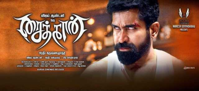 Mister Madras Saithan Review