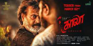 Kaala Teaser DECODED