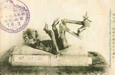 Mummia del demone di Karanji