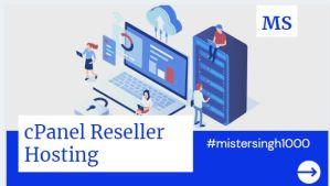 cPanel-Reseller-Hosting