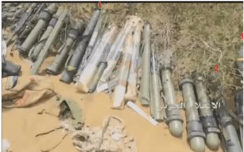 Imagen del libro (lanzacohetes españoles) en Yemen