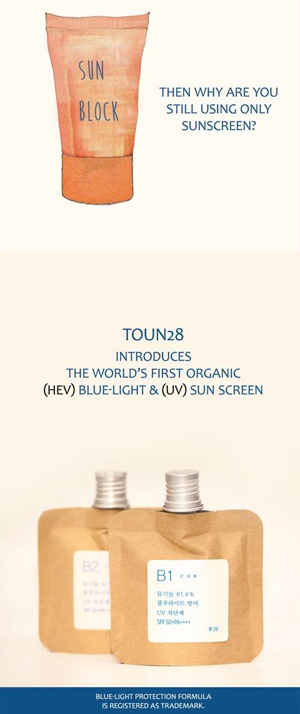 Organic blue light HEV and sunlight UV block cream