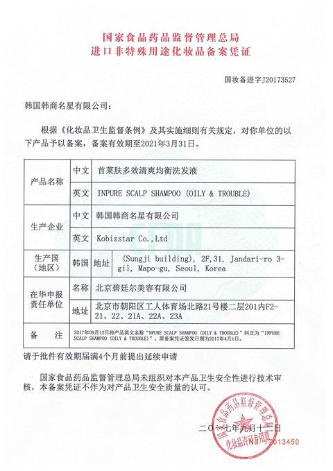 CFDA China