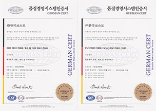Manyo Factory ISO 9001, 14001 Certificates