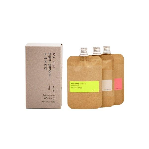 Toun28 natural body cream lotion