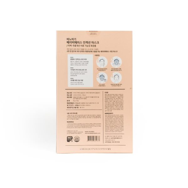 Banobagi Babyface Injection Mask box