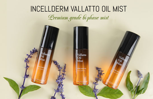 Premium quality Vallatto Oil Mist