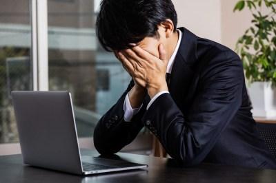 職場の上司がダメダメ・・・使えない上司によくある4つの特徴と対処方法をサラリーマン生活40年の著者が解説