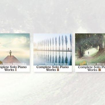 コンプリート・ソロ・ピアノ・ワークス 「スペシャルCD-BOXプレゼント」についてのお知らせ