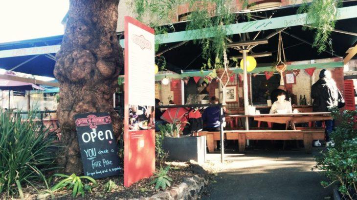 料理の値段を自分で決めるレストラン『Lentil as Anything』