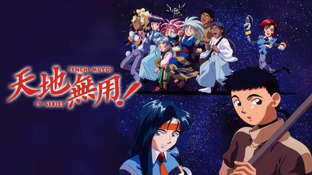 天地無用を見る順番!アニメシリーズ、OVA、映画の見方をご紹介