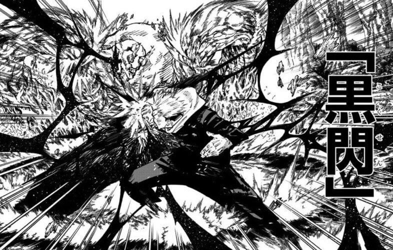 呪術廻戦の黒閃について!呪力が黒く光る必殺技について解説