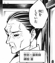 いん なお びと ぜん FC2