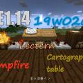 JE1.14スナップショット【19w02a】焚き火の実装・製図台・書見台に機能追加