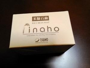 米ぬか石鹸箱