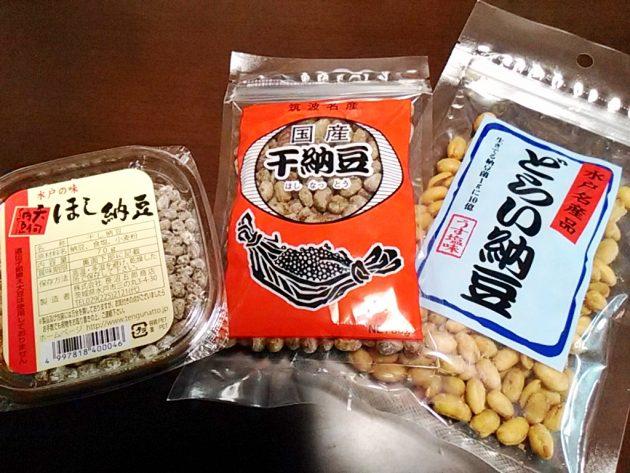 干し&ドライ納豆