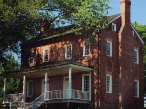 Photo of the McDowell House