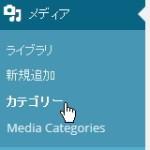 enhanced-media-library2-9