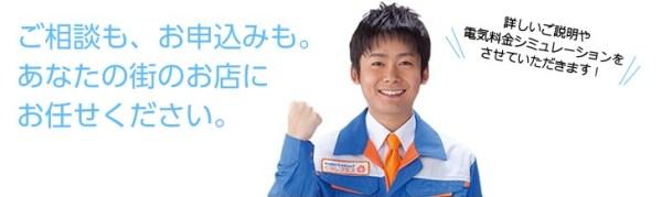 suga-chan